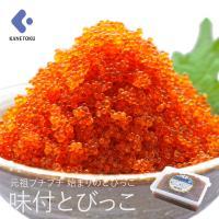 軍艦巻きのネタや丼の具として広く親しまれている「北海道の味」です。  北海道でいちばん食べられている...
