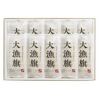 【送料込み】プレミアム笹かまぼこ「大漁旗-10枚箱」