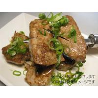 ヘルシー焼魚用♪形はバラバラでサイズ不揃いです。料理の腕次第、超お買い得な焼き物になります!ねぎマグ...