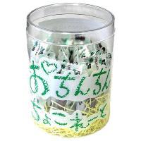 パーティグッズにお勧めのユニークチョコレートです。 場を盛り上げたり、おもしろネタ、北海道お土産に是...