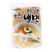 宮殿冷麺/韓国冷麺/韓国食品