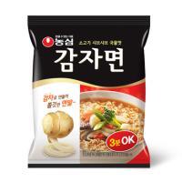 名称 ジャガイモラーメン  原材料名 麺 : ジャガイモデンプン48%(ドイツ産)、小麦粉(アメリカ...