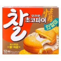 プショプショ(ブルゴギ味)/韓国お菓子/韓国スナック