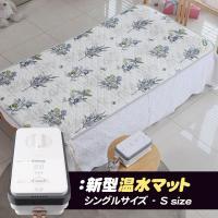 製品名 ユカポ温水マットボイラー503S   サイズ マット:サイズ(約):100cm(幅)X200...