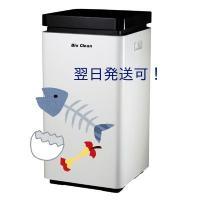 環境サポート - 家庭用バイオ式生ごみ処理機バイオクリーンBS-02 処理能力/1日2kg|Yahoo!ショッピング