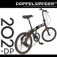DOPPELGANGERが証明する自転車の持つ無限の可能性。  全長 1480mm  折りたたみ寸法...