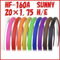 メーカー DURO サイズ 20×1.75 H/E 特徴 ・オールカラー仕様の10色展開で、オシャレ...