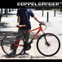 ブラック×オレンジのアーバンコンフォートバイク。 オープン価格 全長:1710 mm、 重量:13....
