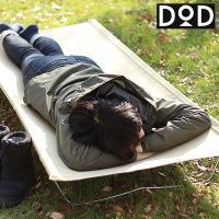 折りたたんでコンパクトに収納できる、ワイドタイプのキャンプベッド(コット)。 地面の凸凹や地熱の影響...