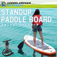 大きなボードとパドルを使い、 水面を歩くように進む新感覚のマリンスポーツです。 サーフィンとは違い波...