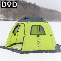 誰でも簡単、瞬時に設営することができるワンタッチフィッシングテント。 設営方法はテントを地面に広げて...