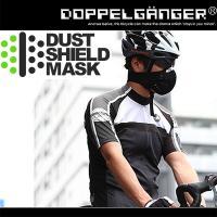 自転車をはじめとするさまざまな屋外スポーツで気になる空気中の花粉やチリ・ホコリ。 スポーツ用マスク「...