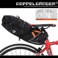 大容量サドルバッグ サイクルバッグ 自転車 ロードバイク ドッペルギャンガー DOPPELGANGER dbs262