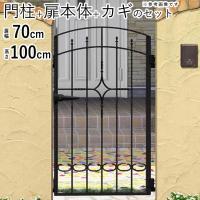 アルミ鋳物門扉は鋳物ならではの高い質感と造形美が住まいを美しく彩ります。三協立山アルミの『プロヴァン...