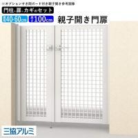 この門扉は、三協立山の大人気商品「ニューカムフィ」シリーズです。  縦框の幅を110ミリ・厚みを30...