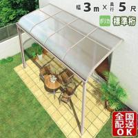 アルミテラス屋根の人気商品シンプルテラス屋根シリーズです。 趣味を楽しむスペースとしてや、デッキとの...
