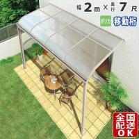 アルミテラス屋根の人気商品シンプルテラス屋根シリーズです。趣味を楽しむスペースとしてや、デッキとの組...