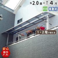 アルミテラス屋根の人気商品ウェブショップ関東オリジナルテラスシリーズ お庭やベランダをより快適な空間...