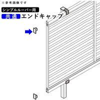 フェンス設置に関してご不明な点がございましたらお問い合わせ下さい。  必要な部材などお見積りさせてい...