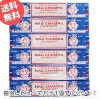 お香 ナグチャンパ アロマ スティック サイババ香 SATYA 6箱セット
