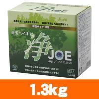 善玉バイオ 浄 JOE 1.3kg  - エコプラッツ