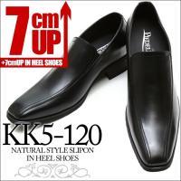 7cm背が高くなる靴 シークレットシューズ かっこしい シークレットシューズ トールシューズ 紳士靴...