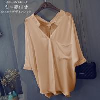春夏 新作 シャツブラウス 襟のデイテールに凝ったデザインシャツです! 使いやすい白・黒とコーデのア...