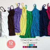 重ね着で色の組み合わせを楽しめるアイテム キャミソールは前も後ろも大きめに襟ぐりの開いたデザインで ...
