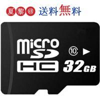マイクロ sdカード microSDHC 32GB microsdカード 32GB class10 プレミアム会員 ポイント消化