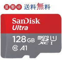 microSDカード 128GB マイクロSDXC  SanDisk 100MB/秒 アプリ最適化 A1対応 UHS-1 超高速U1 即納 Switch Newニンテンドー3DS推奨