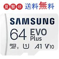microSDXC 64GB SAMSUNG サムスン Class10 U1 4K対応 R:100MB/s 4K UHS-I EVO Plus 海外パッケージ Nintendo Switch用推奨