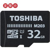 ■東芝microSDHC UHS-I カード ■メーカー:東芝(台湾製) ■容量:32GB ■最大転...