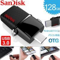 * 容量:128GB * 最大転送速度130MB/s * マイクロUSBと高速USB3.0コネクタを...