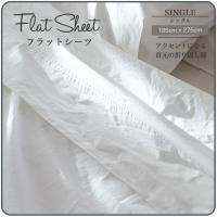 商品名: フラットシーツ Vintage Wash  カラー: 1. ホワイト 2. ライトブラウン...