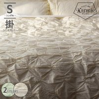 """Duvet Cover """"French Ivory""""  商品名: 掛け布団カバー French Iv..."""