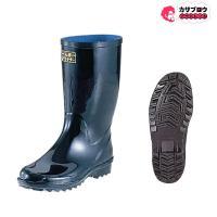 メンズ レインブーツ (弘進ゴム) B0004AA ドライナー紳士 型底 長靴 防水 作業靴