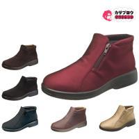 ■足囲(ワイズ) EEE(3E)  ■【日本製】  ■靴の外側にファスナー付き。脱ぎ履きが簡単です。...