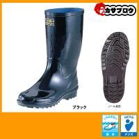 メンズ レインブーツ (弘進ゴム) B0004AA ドライナー紳士 型底 長靴 防水 作業靴 (送料無料)