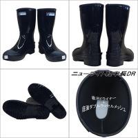 メンズ レインブーツ (弘進ゴム) B0236AT ニューライト軽半長DR 黒 超軽量長靴 防水 作業靴 (送料無料)