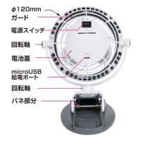 USB扇風機 クリップタイプ 電池駆動可能【ホワイト】(KJ170)|kashimura|06