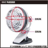 USB扇風機 クリップタイプ 電池駆動可能【ホワイト】(KJ170)|kashimura|07