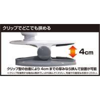 USB扇風機 クリップタイプ 電池駆動可能【ホワイト】(KJ170)|kashimura|08
