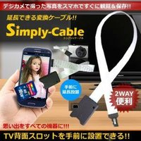 TV背面スロットを手前に設置できる!!思い出をすべての機器に!!!  SDカードのスロットを450m...