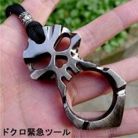 長さ:73mm  幅:37mm  指輪直径:28mm 厚さ:10mm 重量:約80g カラー:ダーク...