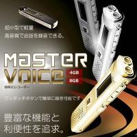 商品サイズ:94mm*22mm*14mm 重量:59g システム言語:英語、等多言語あり 録音形式:...