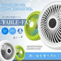 商品サイズ:165×165×66mm 重さ:約350g <2.0W USBケーブル長さ:約65...