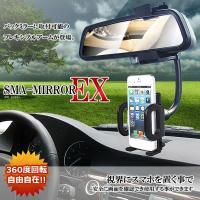 商品サイズ:(約)20×13.5×6.5cm 素材:ABS樹脂    ※運転時のスマホ使用は違法にあ...