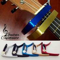 カポタスト(capotasto) ギターやウクレレなどの弦楽器用アクセサリー。 演奏補助器具のひとつ...