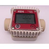 ・流量範囲:5〜120L/min    ・最大圧力:40bar  ・精度:1%  ・1インチ雄ねじ(...