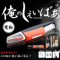 商品サイズ:17×4.3×3cm 素材:ABS+ステンレス鋼の刃 電圧:3V 電池:単4乾電池*2個...